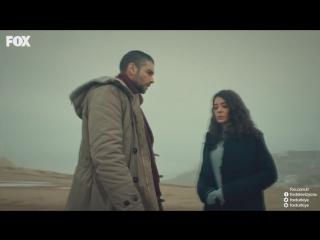 Zvijezda vodilja 1. ep. | Prvi susret Seyita i Zuhre
