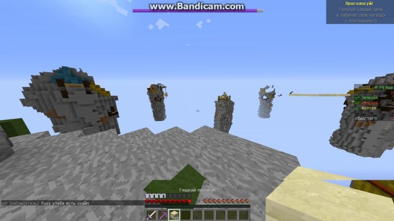 бедварс с друзьями на сервере DMS.YT