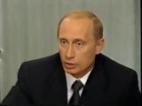 Фрагмент фильма о Владимире  Путине: Внешняя политика России.