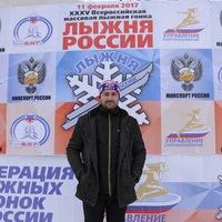 Александр Мойсук