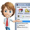 KamazoX - софт для ПК