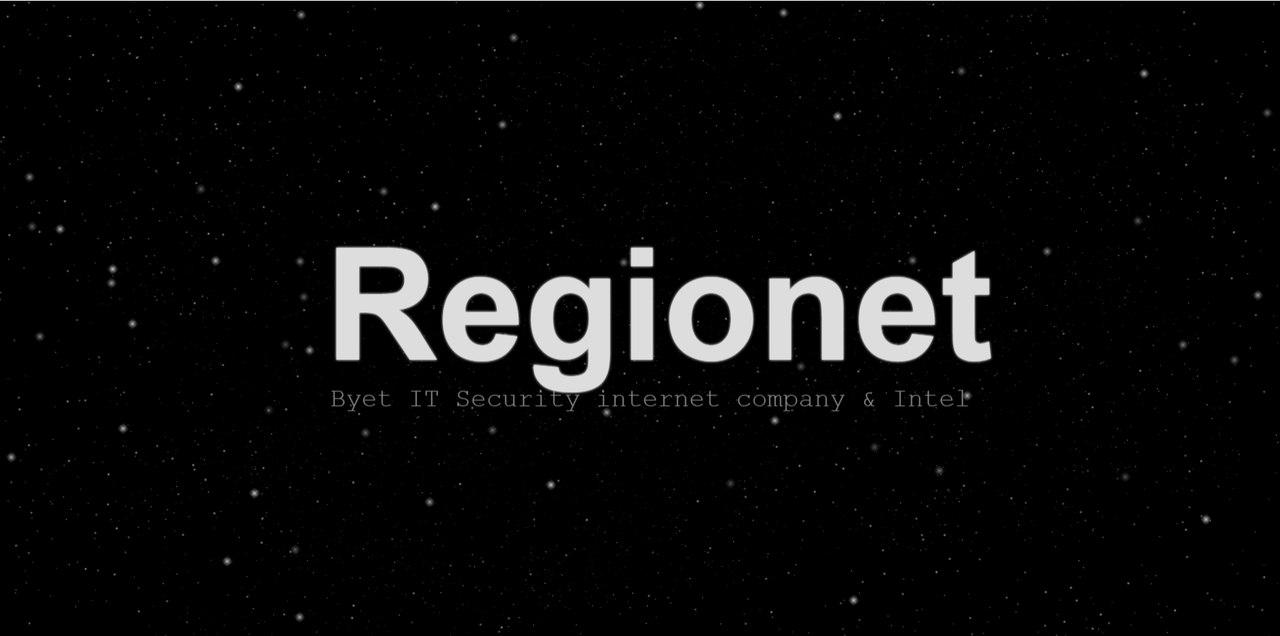 Regionet Utillited