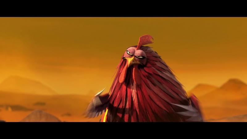 Кунг Фу Панда 3 Даже Мастер Ципа идёт туда а он цыплёнок