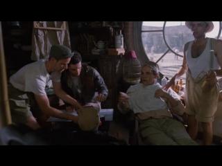 Империя Солнца (1987) супер фильм 8.2/10