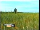 Губерния Барс ТВ 2003 Отказ от выращивания клевера в ивановских полях Снижение цен на молоко