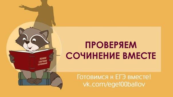 Герои каких произведений русской классики ведут «футлярный ...