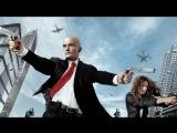 Хитмен Агент 47 (фильм по игре Hitman )