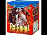 P7230 Ва-Банк! (0,8