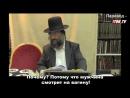 Опасности еврейского секса и как не надо им заниматься