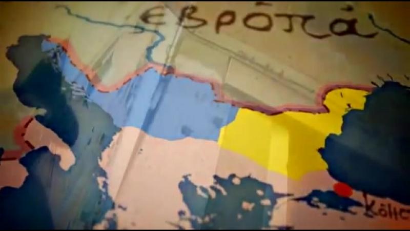 ГИБЕЛЬ ИМПЕРИИ - Византийский урок (2008)