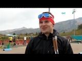 OLYMPIC DREAM. Сборная Казахстана по биатлону (межсезонье 2017) Максим Браун