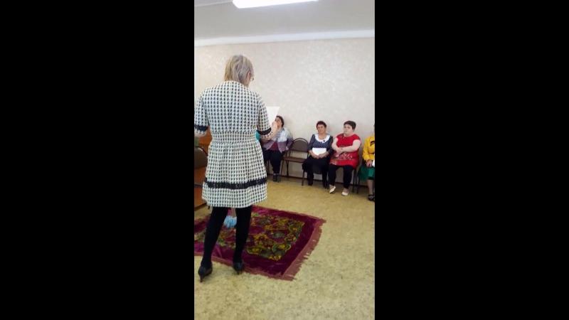 у Ольги Сергеевны день рождения