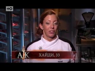 Адская Кухня Сезон 16 серия 15