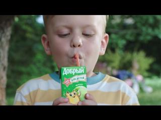 Добрый для детей. 100% сок без добавления сахара. Новинка для вкусного детства.