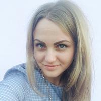 Анна Белобрагина