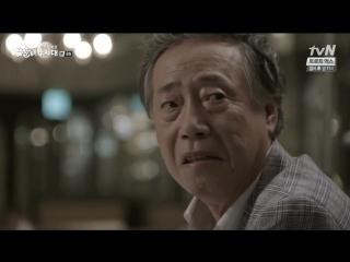 [sound-group] следственный отдел старичков-красавчиков / grandpas over flowers investigation team [4/12]