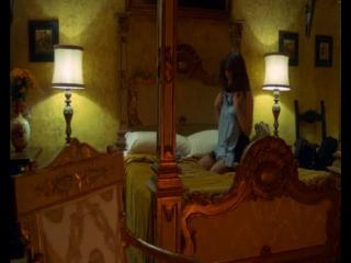 Призрак в моей постели - комедия