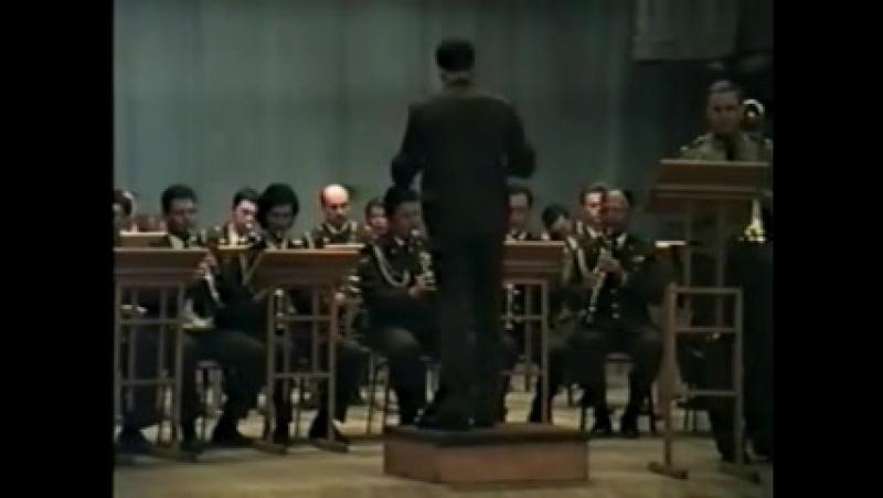 Давид Ф. Концертино для тромбона и духового оркестра