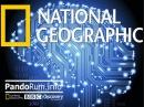 Прорыв Мозг. Последний рубеж 3 серия National Geographic HD