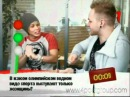 Игра Обмен бытовой техники / канал Перец от 16.04.2012