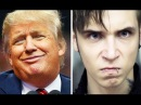 Bands Respond To President Donald Trump