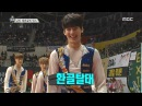 Idol Star Athletics Championship ASTRO AEROBICS - INSPIRED BY PIRATES OF CARRIBBEAN 20170130
