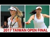 Elina Svitolina vs Shuai Peng 2017 Taiwan Open FINAL Highlights HD720p50 by ACE
