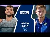 Grigor Dimitrov vs David Goffin Highlights SOFIA FINAL 2017