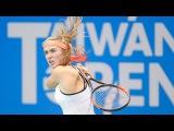 2017 Taiwan Open Semifinals | Elina Svitolina vs Mandy Minella | WTA Highlights