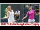 Dominika Cibulkova vs Yulia Putintseva 2017 St. Petersburg Ladies Trophy SF Highlights HD720p50