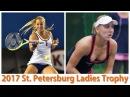 Dominika Cibulkova vs Elena Vesnina 2017 St. Petersburg Ladies Trophy QF Highlights HD720p50 by ACE