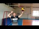Планирующая подача мяча с места