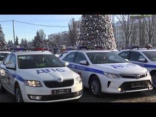 Ключи от новеньких спецавтомобилей Toyota, Skoda и Lada вручили самарским полицейским