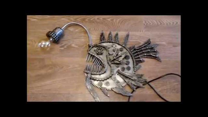 Рыба удильщик Ресайкл арт светильник