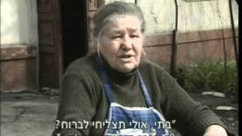 Житомир. Обычная еврейская история