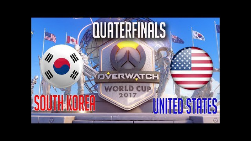 🔴 Overwatch World Cup 2017 Quaterfinals South Korea vs United States