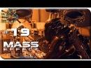 Mass Effect Andromeda19 - Башня Кеттов Прохождение на русскомБез комментариев