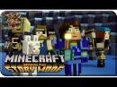 Minecraft Story Mode Season Two Ep2[ 5] - Испытания (Прохождение на русском(Без комментариев))