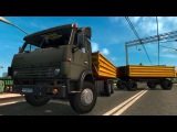 KAMAZ 5410 + BDF TRAILERS 1.26 ETS2 (Euro Truck Simulator 2) Free Download