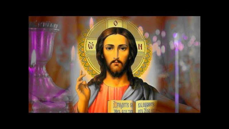 Молитва от порчи, сглаза, колдовства и ухищрения диавольского..