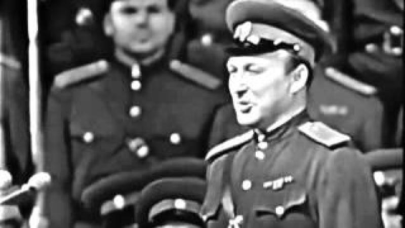 Евгений Беляев Перед дальней дорогой