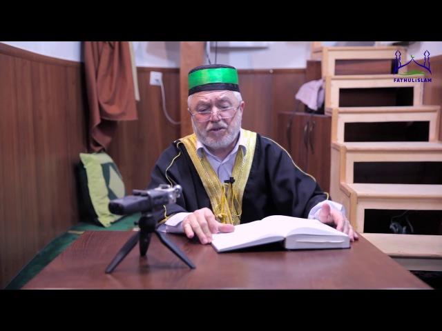 То, в чем должен быть убеждён каждый мусульманин, 10 часть   Имам Каримулла Хидирбеков