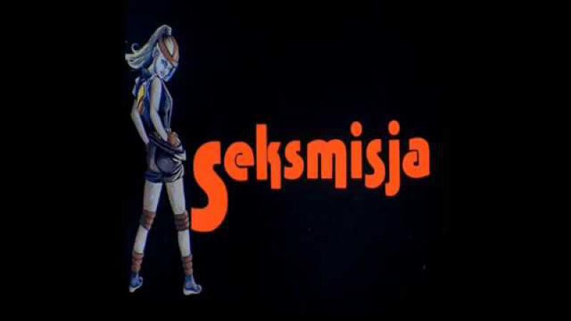НОВЫЕ АМАЗОНКИ (1983) или СЕКСМИССИЯ с вырезанными сценами