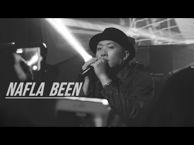 161216 nafla(나플라) - been l NewBloodParty
