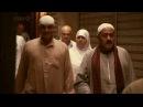 фильм BBC. Наука и Ислам. (1серия)