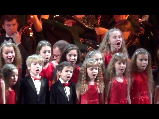 Москва-Кассиопея - Великан, оркестр под управлением С. Скрипки