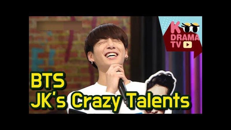 방탄소년단 전정국의 미친 개인기 모음ㅋㅋ | BTS Crack (Jung Kooks Crazy Talents) - Eng Sub Available