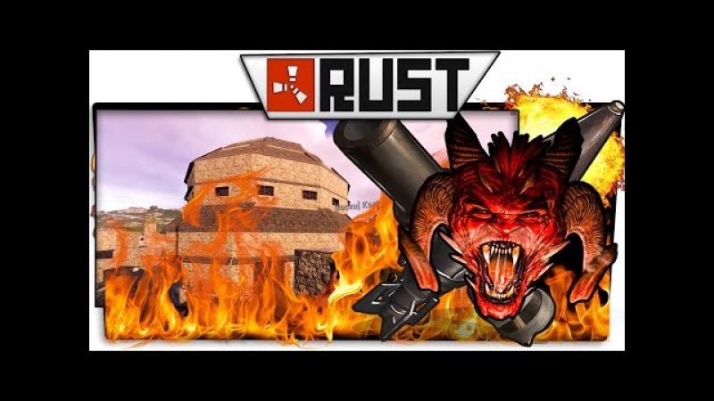 RUST RAID 83 - РЕЙД ТОП КЛАНА! - НОВЫЙ ВИД ИДЕАЛЬНОГО СТРОЕНИЯ
