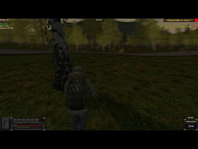 S.O.T.A - Stalker Online Time Anomaly/Fragmovie3