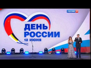 День России. Праздничный концерт на Красной площади в Москве 12.06.2016 г. Часть 6.